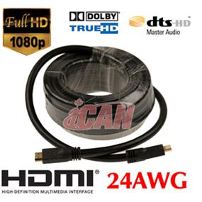 iCAN Premium 1080P HDTV 24AWG Heavy Duty Gold Plated - 25 ft.  (HH-24G-1080P-25)