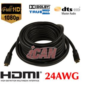 iCAN Premium 1080P HDTV 24AWG Heavy Duty Gold Plated - 35 ft. (HH-24G-1080P-35)
