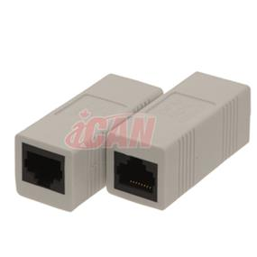 iCAN  (UL) CAT5e Rated Female/Female Coupler (RJ45 C5E-CPFFUL)