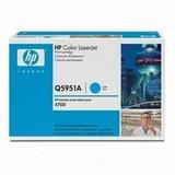 HP 643A (Q5951A) Cyan Original LaserJet Toner Cartridge