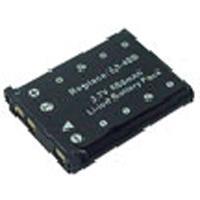 LSI MegaRAID LSIiBBU07 Battery Backup Unit for 8880EM2, 9260-xx & 9280-xx