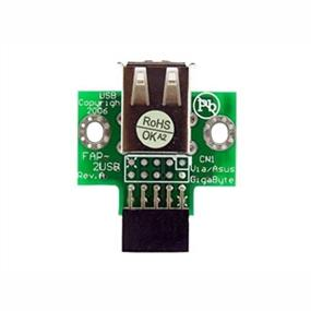 StarTech USBMBADAPT2   - 2 Port USB Motherboard Header Adapter - USB adapter