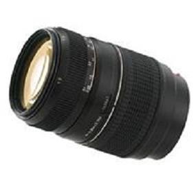 Tamron 70-300mm F/4-5.6 Di MACRO lens for Nikon