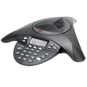 Polycom Soundstation2W EX Conference Phone - with display, 1 x Phone Line(s) - 1 x Mini-phone Headset, 1 x USB, 2 x Microphone, 1 x RCA Audio Out