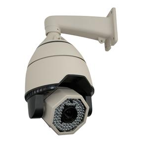 Vonnic VCP728W2 Night Vision PTZ Camera