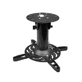 SIIG Universal Ceiling Projector Mount