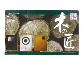 """Elephant Japanese Design """"Wooden"""" 2.1 Speaker"""