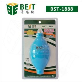 Best Rubber Dust Blower (BST-1888)