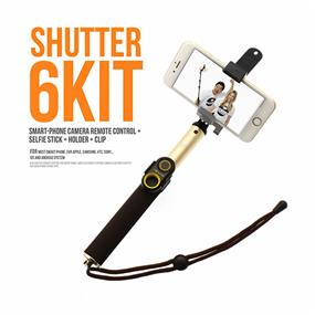 ASHUTB Selfie Kit S6 - Bluetooth Selfie Stick w/ Holder Clip & Pouch (Gold)