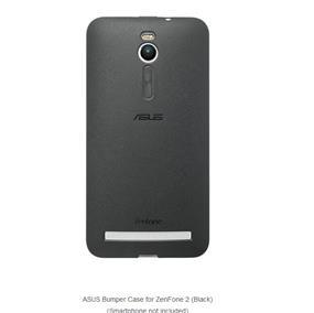 ASUS ZenFone2 Bumper Case-Black