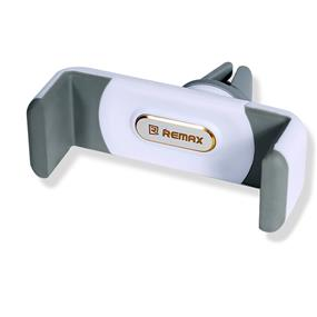 REMAX Car Smartphone Holder white/grey (RM-C01)