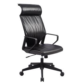 TygerClaw Modern Executive High Back Office Chair with Headrest