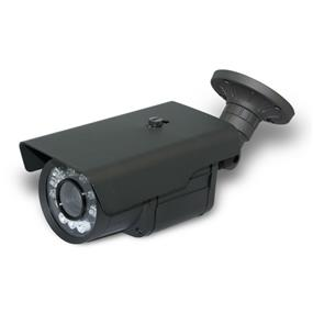 Vonnic 2MP 1080p IR HDCVI Vari-Focal Bullet Camera - Metallic Grey (VCVIB2350G)