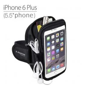 Avantree Multifunction sports armband - Trackpouch