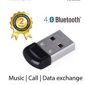 Avantree Bluetooth USB Dongle Adapter - DG40S