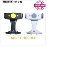REMAX RM-C16 360° Rotation Tablet Bracket Desktop Holder For 7-15'' Tablet--White+Grey