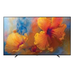 "Samsung Q9 - 75"" 4K UHD QLED Smart TV"