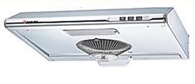 "Sakura R602-24"" Stainless Steel Range Hood"