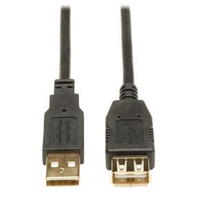 Tripp Lite Tripp Lite Gold USB cable 15-ft.