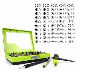 King'sdun 53 in 1 Multi-Purpose Precision Screwdriver Set Electrical Household Tools (KS-80921)