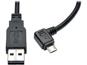 Tripp Lite Reversible Cable A to Right Angle 5-pin Black