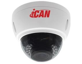 iCAN 2MP(1920H*1080)@30fps, Weatherproof IP66, PoE, Vari-Focal Metal Dome IP Camera - CC-IPC-HS20S175