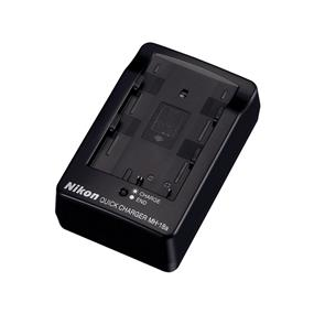 Nikon MH-18a Quick Charger - To charge EN-EL3, EN-EL3A, EN-EL3E