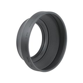 Niikon HR-2 Screw-On Rubber Lens Hood - For AF NIKKOR 50mm f/1.4D, AF NIKKOR 50mm f/1.8D, NIKKOR 50mm f/1.2