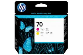 HP 70 Light Magenta and Light Cyan Printheads (C9405A)