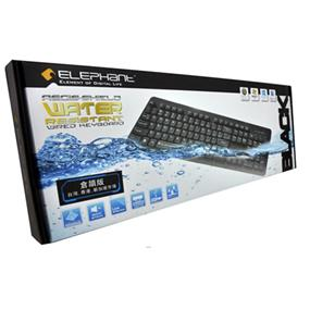 Elephant AEGIS SHELD USB keyboard (normal size)- Black (KE-008BK)