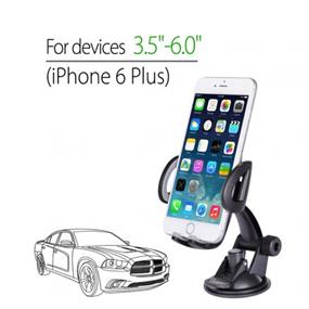 "Avantree Universal Car Phone Holder For Devices 3.5""- 6.0"" Inches - HD081"