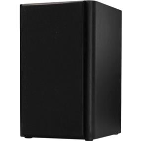 "JBL Studio 230 2-way 6.5"" Bookshelf Speakers - Black"