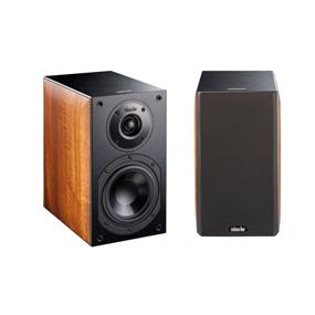 Indiana Line NOTA 250 X Bookshelf Speakers (Pair) - Walnut
