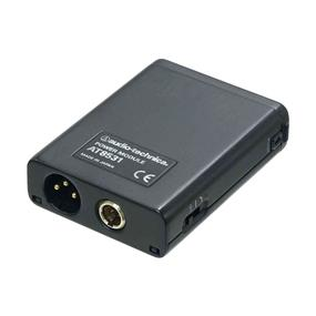 Audio-Technica AT8531 In-Line Powering Module