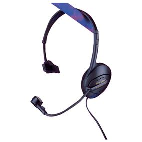 Audio-Technica ATH-COM1 Supra-Aural Open-Back Monophone Headset with Dynamic Boom Microphone
