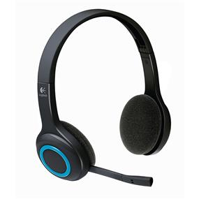 Logitech H600 Wireless Headset with Nano Receiver