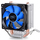 Deepcool Ice Edge Mini FS V2.0 CPU COOLER  (Low Profile Tower Design with 2 Heatpipe)