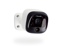 Panasonic KXHNC600 Outdoor Camera for the Panasonic Home Monitoring System