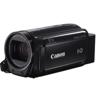 Canon R700 - Vixia HF Camcorder Bundle | Record up to 1920 x 1080/60p Video | 3.28MP Full HD CMOS Sensor | DIGIC DV 4 Processor