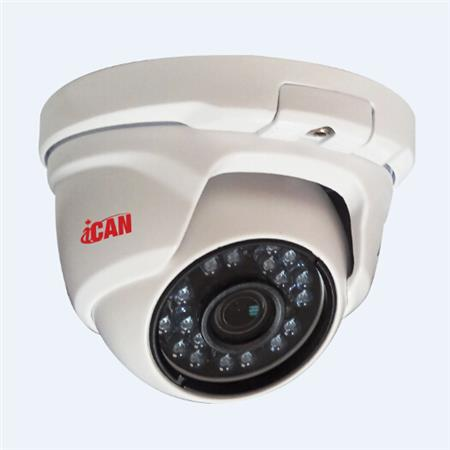 Outdoor Security Camera System For Home