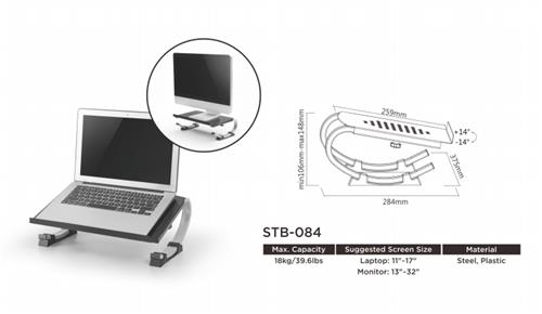 """Brateck Steel Laptop 11""""-17""""/Monitor 13""""-32"""" Riser Healthy Reading Position, Ventilated Design (STB-084)"""