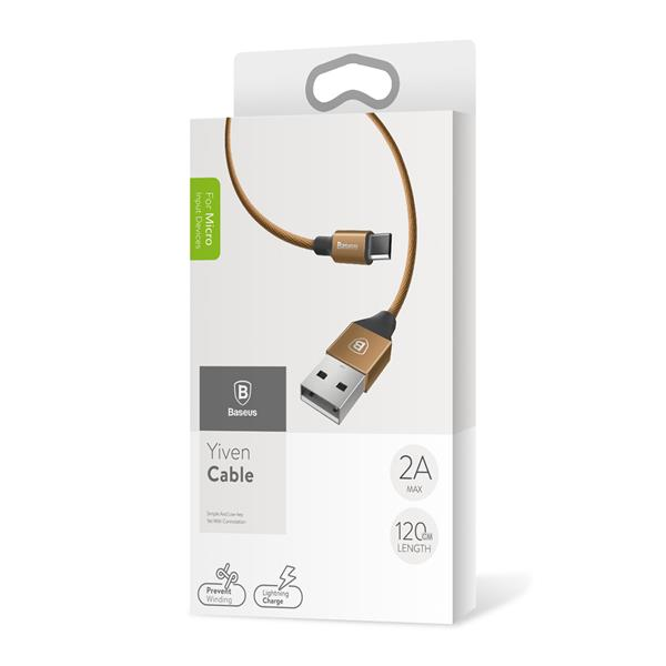 Baseus Yiven Cable For Micro USB, 2A, 1.5M, Coffee(CAMYW-B12)