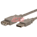 iCAN USB Extension Cable A/A - 6 ft. (USB2HSAAMF-06)